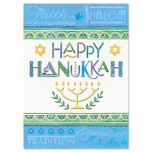 Personalized Happy Hanukkah Card