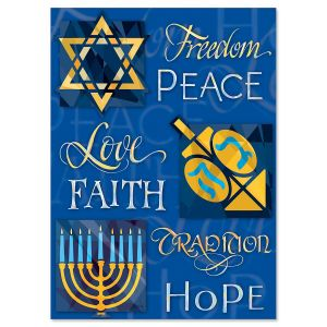 Personalized Hanukkah Wishes Cards by Current Catalog