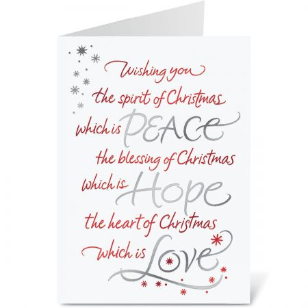 Christmas Wish Deluxe Foil Christmas Cards