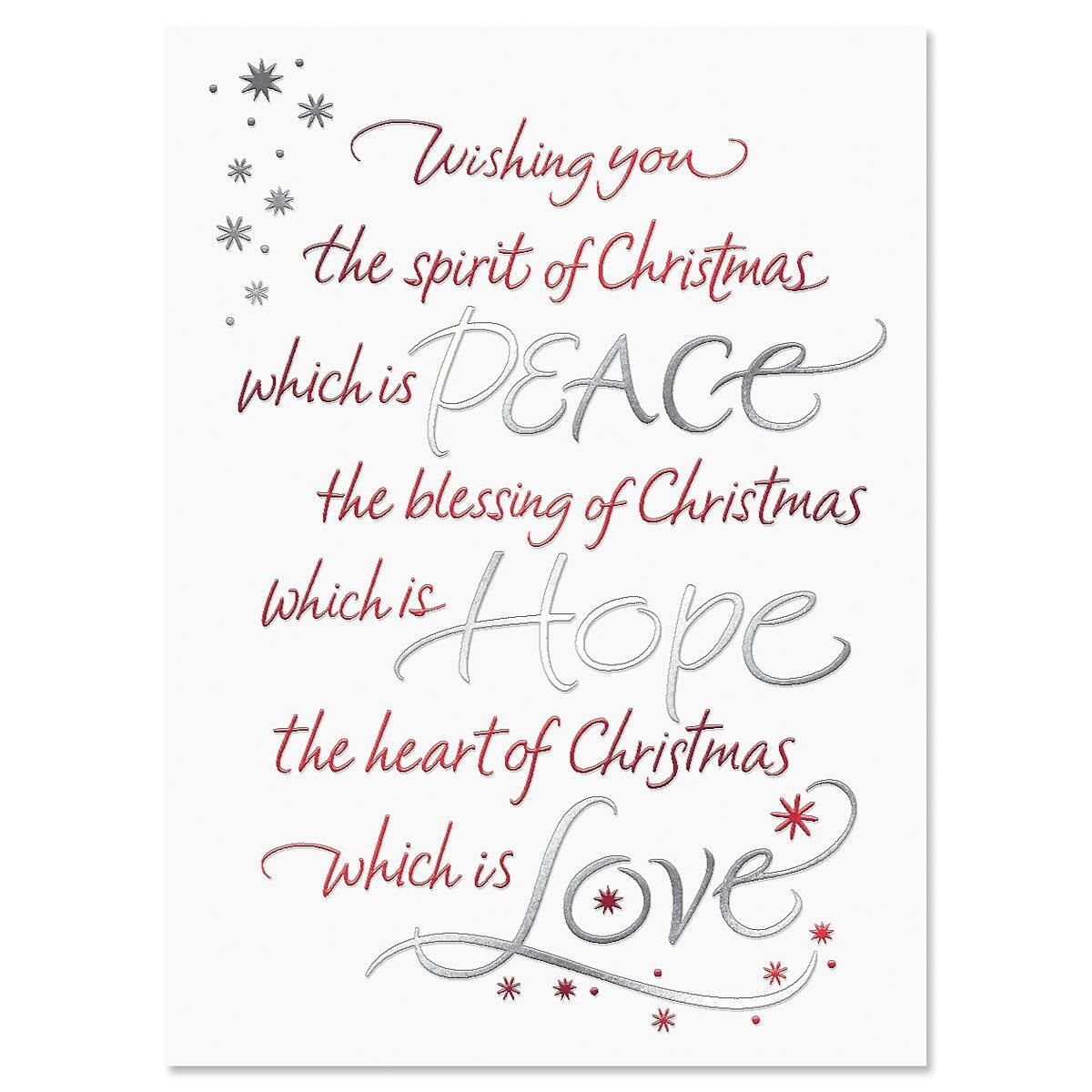 Christmas Wish Nonpersonalized Christmas Cards - Set of 56