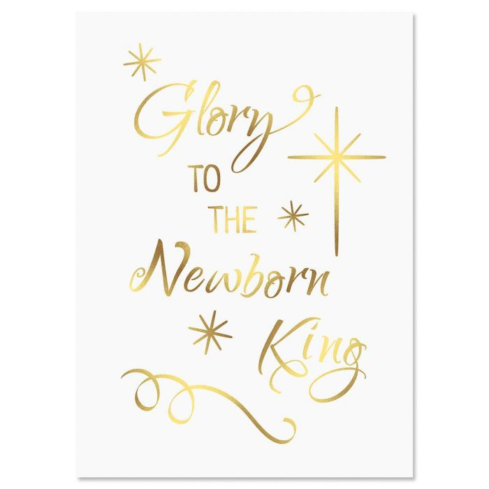 glory newborn king deluxe christmas cards current catalog